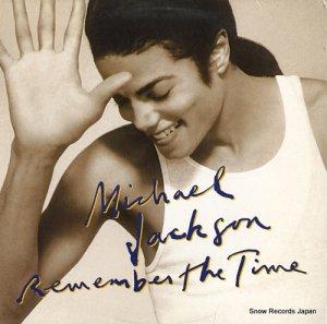 マイケル・ジャクソン - remember the time - 49-74201