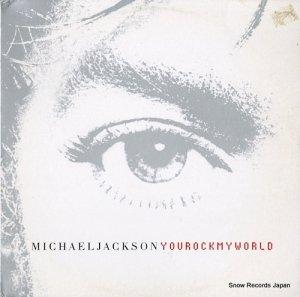 マイケル・ジャクソン - you rock my world - 6717656