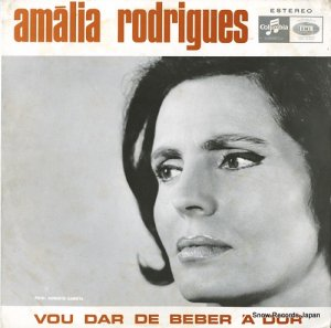 アマリア・ロドリゲス - vou dar de beber a dor - PSPMX5011