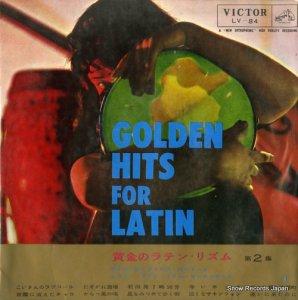 V/A - 黄金のラテン・リズム第2集 - LV-84
