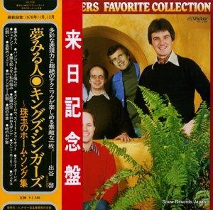 キングズ・シンガーズ - 夢みる人〜珠玉のホーム・ソング集 - VIC-2199