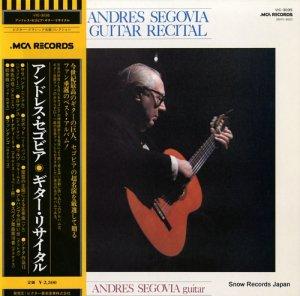 アンドレス・セゴビア - ギター・リサイタル - VIC-3035