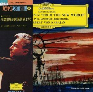 ヘルベルト・フォン・カラヤン - ドヴォルザーク:交響曲第9番「新世界より」 - MG2011