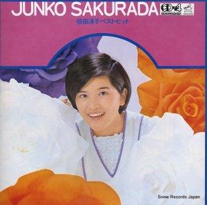 桜田淳子 - ベスト・ヒット - CD4B-5069