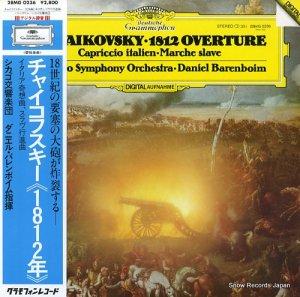 ダニエル・バレンボイム - チャイコフスキー:(1812年)、イタリア奇想曲、スラヴ行進曲 - 28MG0236