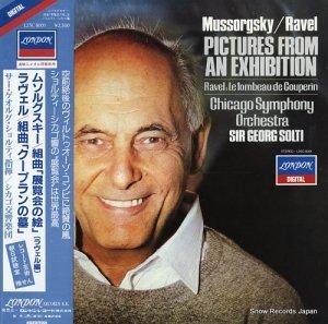 ゲオルグ・ショルティ - ムソルグスキー:組曲「展覧会の絵」(ラヴェル編曲) - L25C-8001