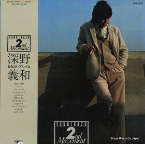 深野義和 - セカンド・アルバム - BBL-2018