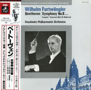 ヴィルヘルム・フルトヴェングラー - ベートーヴェン:交響曲第8番/「レオノーレ」序曲第3番(練習風景)&第3番 - WF-60011