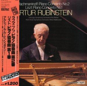 アルトゥール・ルービンシュタイン - ラフマニノフ:ピアノ協奏曲第2番 - 12R-1004