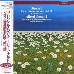 アルフレッド・ブレンデル - モーツァルト:ピアノ協奏曲第27番&第18番 - 18PC-5516/412931-1