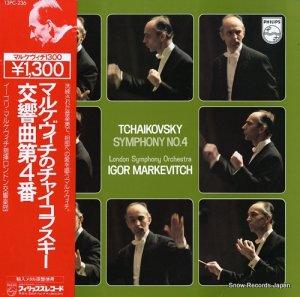 イーゴリ・マルケヴィチ - チャイコフスキー:交響曲第4番 - 13PC-236