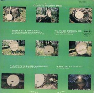 V/A - a bushel of five string banjos - JS-6111