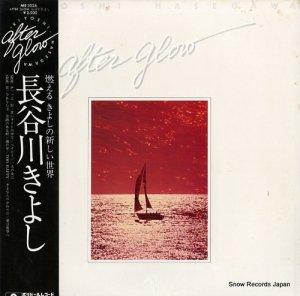 長谷川きよし - after glow - MR3026