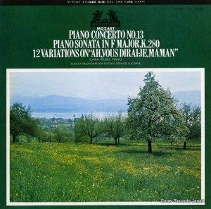 クララ・ハスキル - モーツァルト、ピアノ協奏曲第13番ハ長調 - MH5057