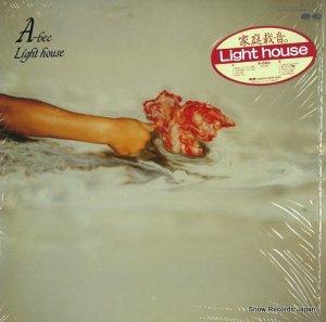ライト・ハウス - ア・ベック - C28A0379