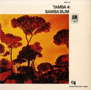 タンバ4 - サンバ・ブリン - AML313