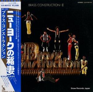 ブラス・コンストラクション - ニューヨークの稲妻 - LLS-80753