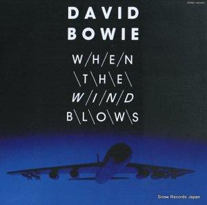 デビッド・ボウイ - 風が吹く時 - 14VA-9019