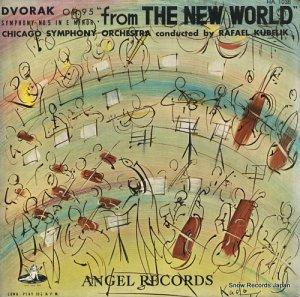 ラファエル・クーベリック - ドヴォルザーク:交響曲第5番ホ短調「新世界より」 - HA1038
