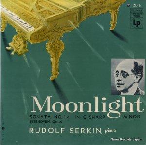 ルドルフ・ゼルキン - ベートーヴェン:ピアノ・ソナタ第14番「月光」 - ZL-6