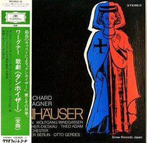 オットー・ゲルデス - ワーグナー:歌劇「タンホイザー」(全曲) - MG8521/4