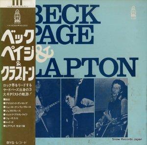 ベック、ペイジ&クラプトン - beck, page & clapton - YX-6082