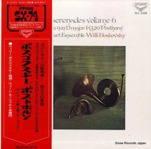 ウィリー・ボスコフスキー - モーツァルト:ポストホルン/セレナード全集第6巻 - SLC2359