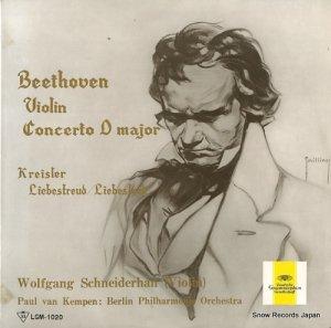 ヴォルフガンク・シュナイダーハン - ベートーヴェン:ヴァイオリン協奏曲ニ長調作品61 - LGM-1020