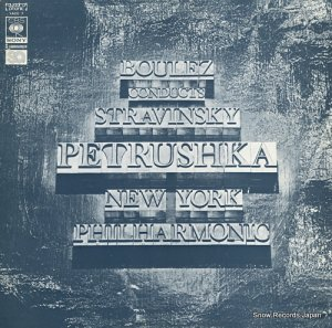 ピエール・ブーレーズ - ストラヴィンスキー:バレエ音楽「ペトルーシュカ」(全曲) - YACC7