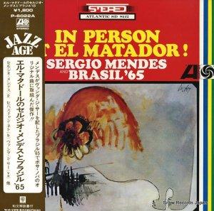 セルジオ・メンデスとブラジル'65 - エル・マタドールのセルジオ・メンデスとブラジル'65 - P-6022A