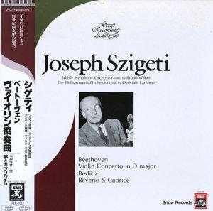 ヨーゼフ・シゲティ - ベートーヴェン:ヴァイオリン協奏曲 - TOJE-7612