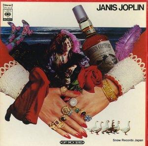 ジャニス・ジョプリン - 不世出のロック・クィーン - SOPH85-86