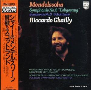 リッカルド・シャイー - メンデルスゾーン:賛歌&スコットランド/シャイーのメンデルスゾーン - 18PC-133-34