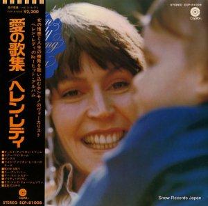ヘレン・レディ - 愛の歌集 - ECP-81008