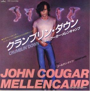 ジョン・クーガー・メレンキャンプ - クランブリン・ダウン - 7PP-124