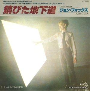 ジョン・フォックス - 錆びた地下道 - VIP-2825