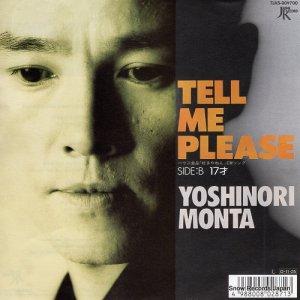 もんたよしのり - tell me please - 7JAS-90