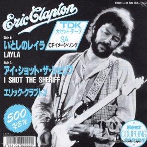 エリック・クラプトン - いとしのレイラ - 5DW0035