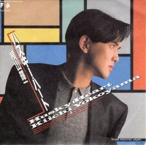 横山輝一 - ハスキー・ハート - 07FA-1105