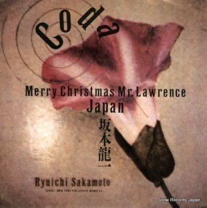 坂本龍一 - coda merry christmas mr. lawrence - S07N1017