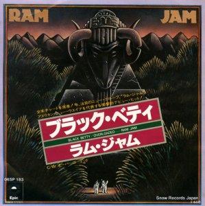 ラム・ジャム - ブラック・ベティ - 06SP183