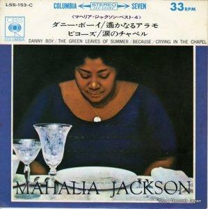 マヘリア・ジャクソン - ベスト・4 - LSS-153-C