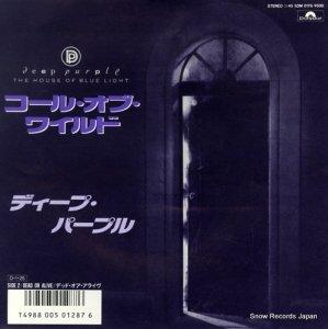 ディープ・パープル - コール・オブ・ザ・ワイルド - 5DM0176