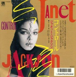 ジャネット・ジャクソン - コントロール - 7Y3026