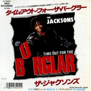 ジャクソンズ/ザ・ディスタンス - タイム・アウト・フォー・ザ・バーグラー - P-2224