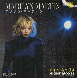 マリリン・マーティン - ナイト・ムーヴス - PS-1037