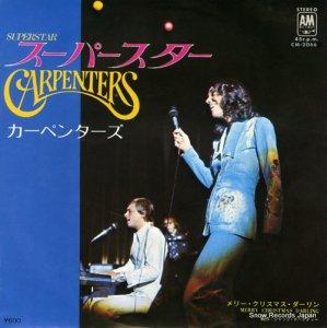 カーペンターズ - スーパースター - CM-2066