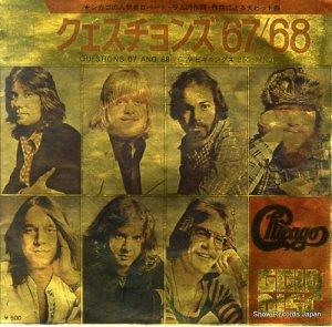 シカゴ - クェスチョンズ67/68 - SOPB-211
