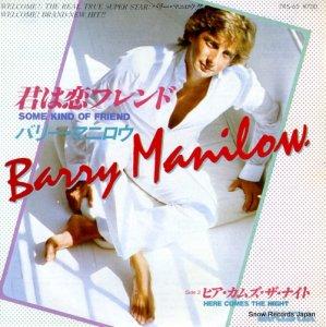 バリー・マニロウ - 君は恋フレンド - 7RS-65