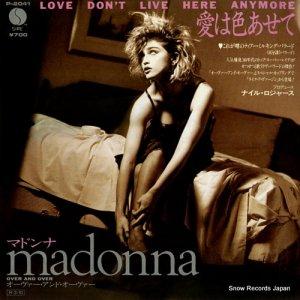 マドンナ - 愛は色あせて - P-2041